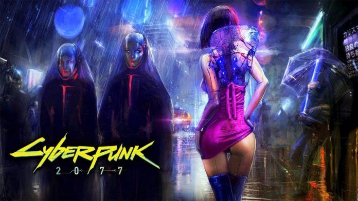 Night City & Cyberpunk 2077 Districts